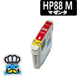 HP HP88M マゼンタ 単品 互換インクカートリッジ