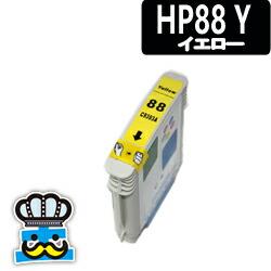 HP HP88Y イエロー 単品 互換インクカートリッジ