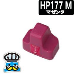 HP HP177M マゼンタ 単品 互換インクカートリッジ