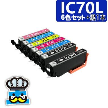 プリンターインク エプソン IC70L 6色セット+黒 IC70L 対応機種:EP-976A3 EP-906F EP-806AR EP-806AB EP-806AW EP-806A EP-776A EP-706A EP-306 EP-805AW EP-775AW EP-775A EP-805A EP-805AR EP-905A EP-905F