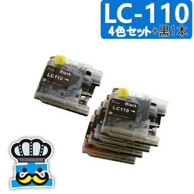 プリンターインク brother ブラザー LC110 4色セット+黒 対応機種: DCP-J152N