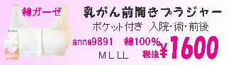 1080ブラ