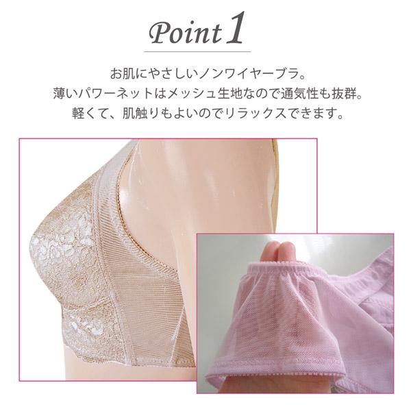 【乳がん用】前開きフルカップブラジャー(加工商品)
