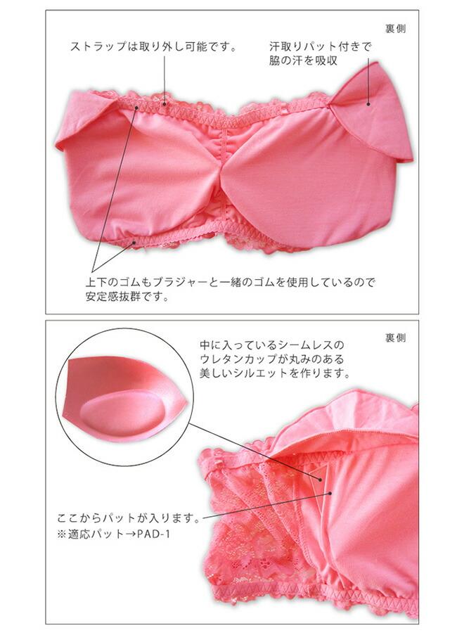 乳がん用チューブブラ
