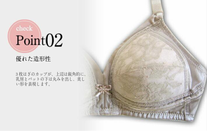 【乳がん用】フルカップブラジャー(加工商品)