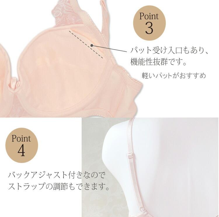 【乳がん用】チュールレースフルカップワイヤー入りブラジャー