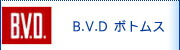 B.V.D ボトムス