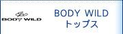 BODY WILD トップス