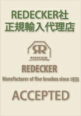 REDECKER ACCEPTED