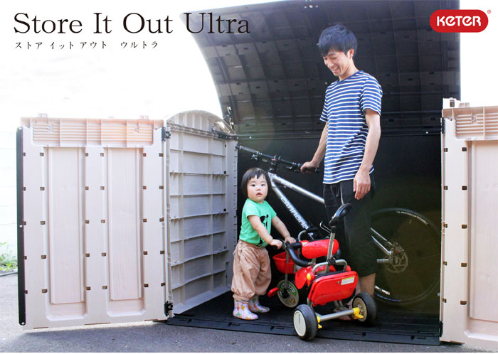 KETER屋外物置Store It Out Midi Ultra