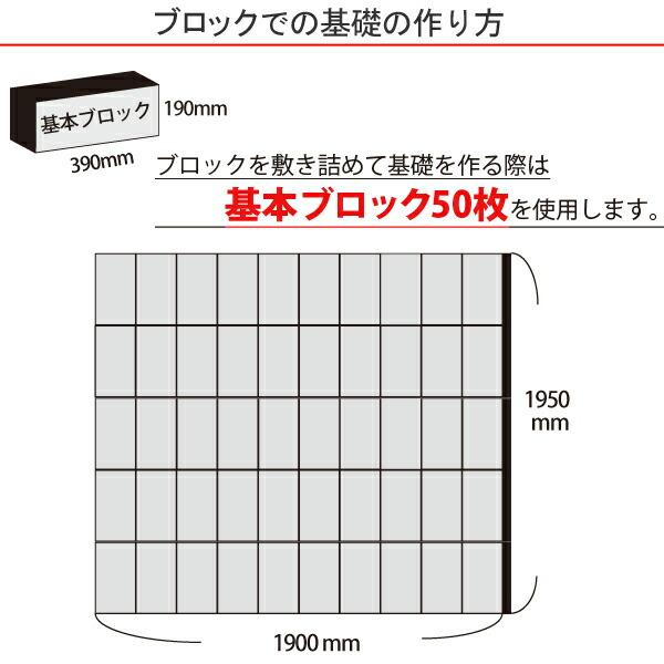 【KETER】【屋外収納庫】【物置】Factor6×6ブロック基礎
