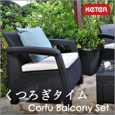 ガーデンテーブルセット 家具