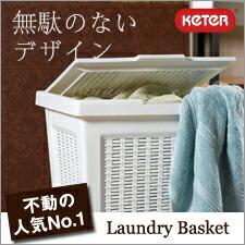 洗濯物入れ ランドリーバスケット