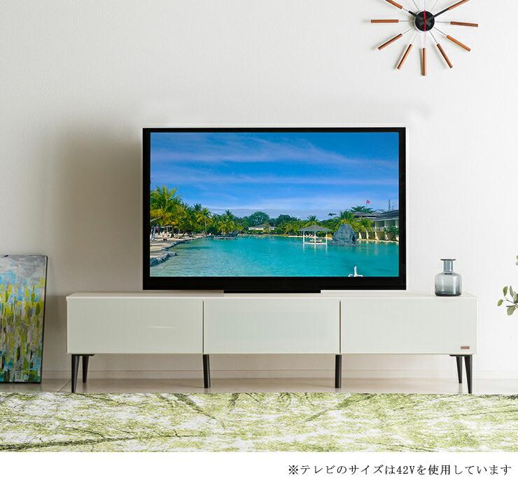 TVボード 180cm PERLE