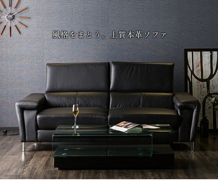 Take Three Genuine Leather 3p Sofa