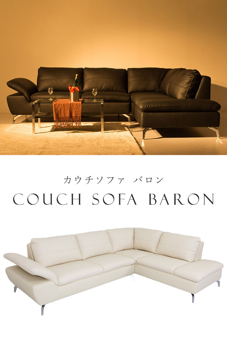 Astounding Hang Four Couch Sofa Genuine Leather Couch Sofa Couch Sofa Corner Sofa Color Leather Tension Black And White Large Size Leather Lycra Inning High Evergreenethics Interior Chair Design Evergreenethicsorg