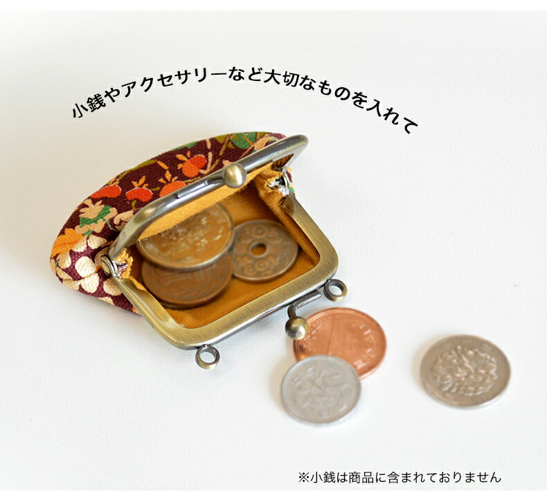 亥之吉1.8寸ちびがま口お賽銭小銭入れ