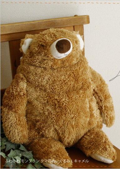 ふわふわだよ。抱っこしてみて!ぼく、クマのモンブラン。