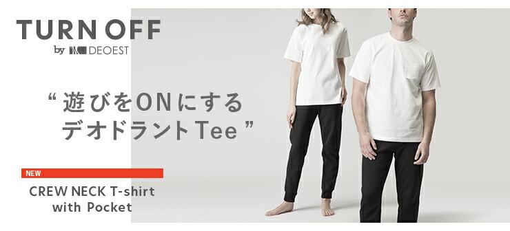 【TURN OFF/ターンオフ】デオドラントTシャツ<by DEOEST>