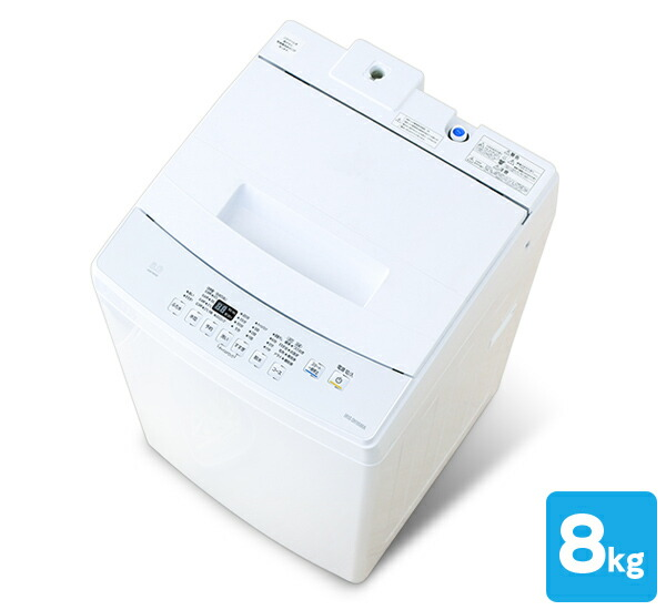 IRIS OHYAMA 全自動洗濯機 8kg IAW-T802E