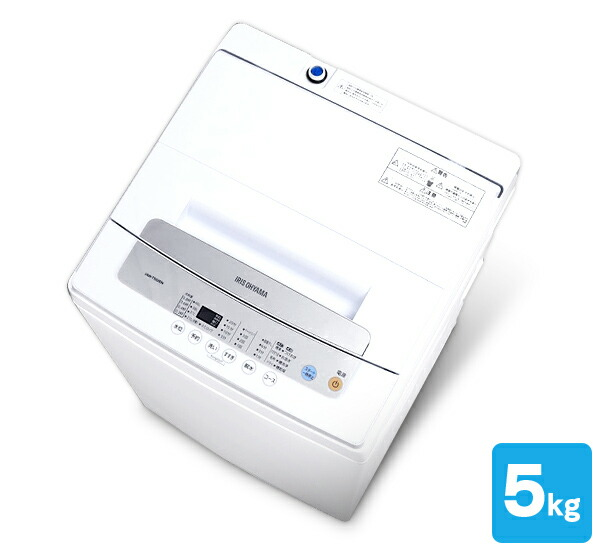 IRIS OHYAMA 全自動洗濯機 5kg IAW-T502EN