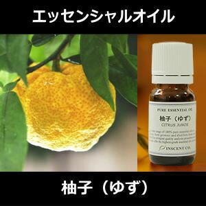 柚子油10ml