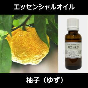 柚子油30ml