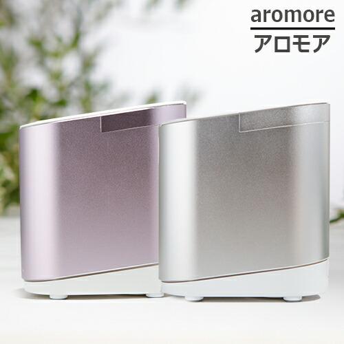 aromore(アロモア)