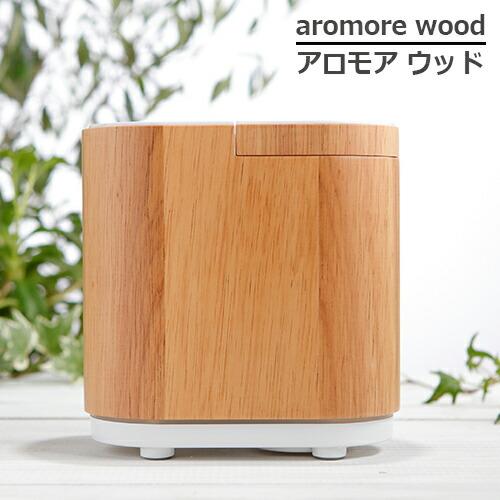 aromore(アロモア)ウッド