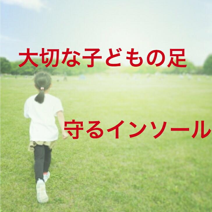 ページ画像_4_0