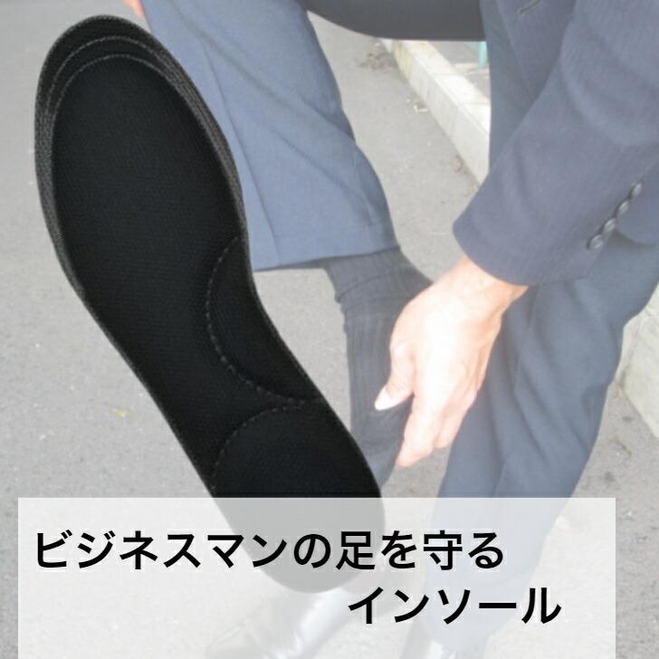 ページ画像_5_0