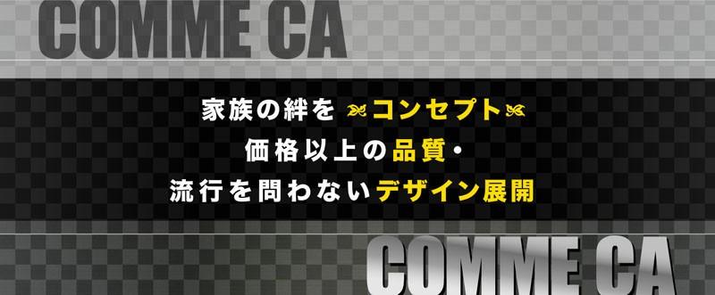 ★コムサメン commecamen ストライプスーツ 黒