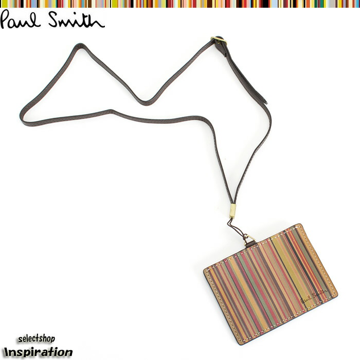 ポールスミス Paul Smith idケース カードケース