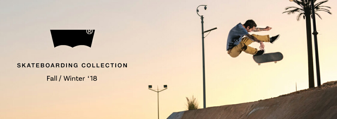 Levis skatebording 18