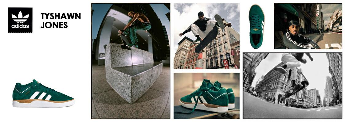 adidas skatebording Tyshawn Jones