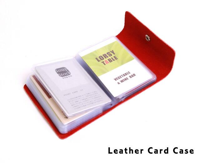 カードケース 本革