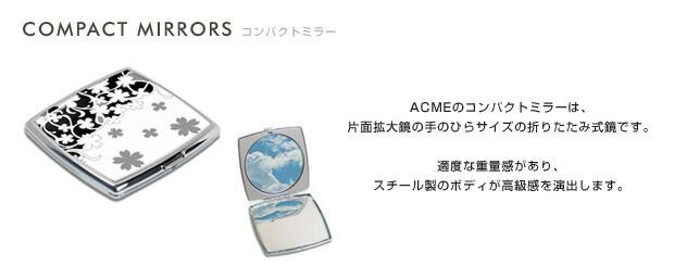ACME コンパクトミラー