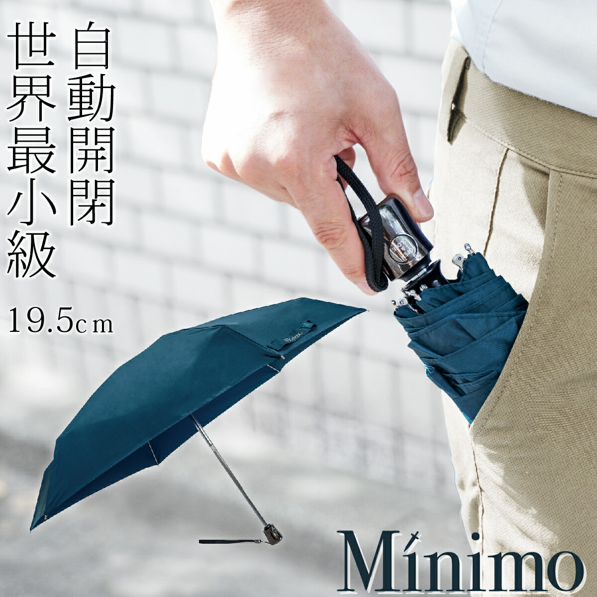 傘 折り畳み 【傘ソムリエ監修】2021年最新折り畳み傘の人気おすすめランキング16選|セレクト