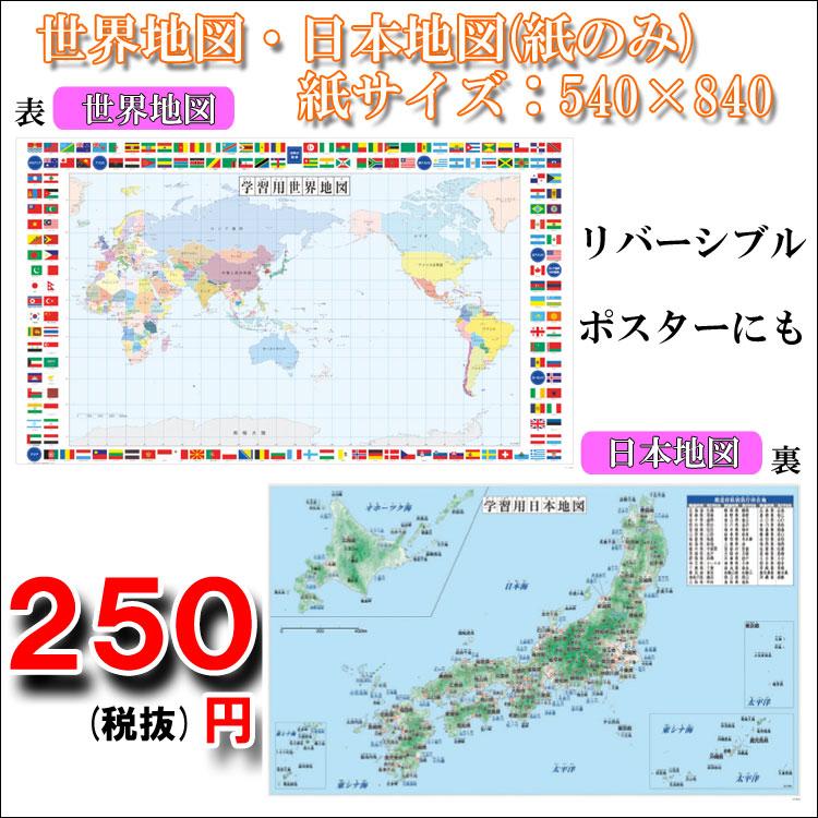 TM-100地図