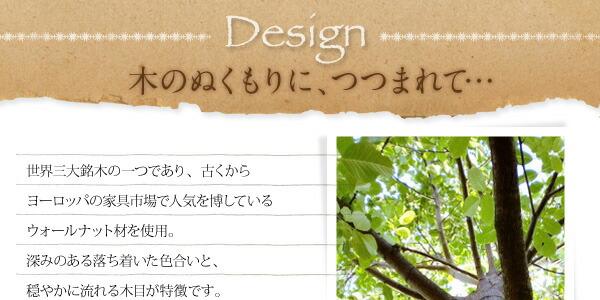天然木ウォールナット材北欧デザインこたつテーブル new!【Lumikki】ルミッキ おしゃれこたつ