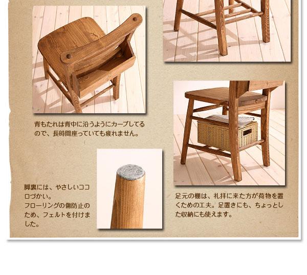 カントリー家具 ナチュラル家具 ダイニング5点セット ダイニング無垢 木製ダイニングテーブル