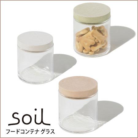 ソイル 珪藻土 ビン 小物入れ