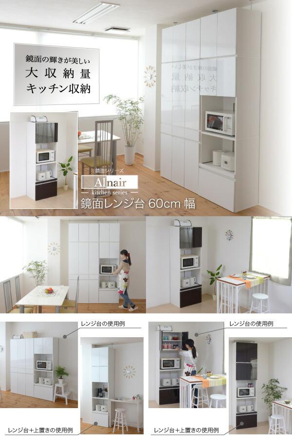 鏡面の輝きが美しい大収納料キッチン収納