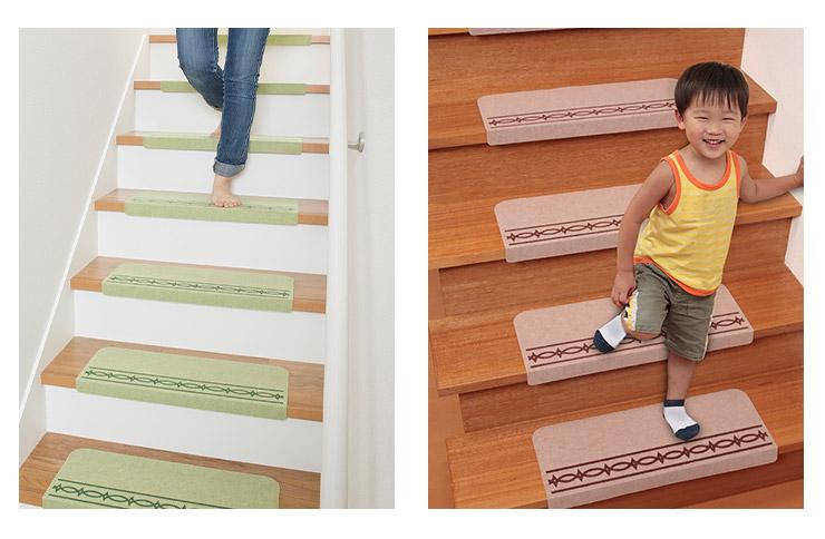 おしゃれ 止め 階段 滑り