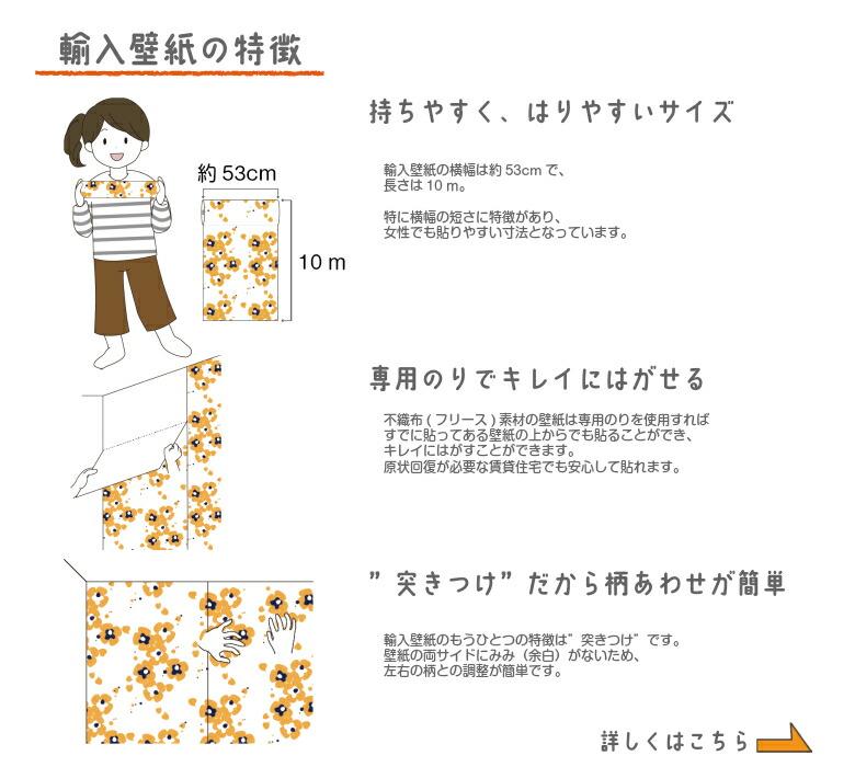 tokuchou_fleece.jpg