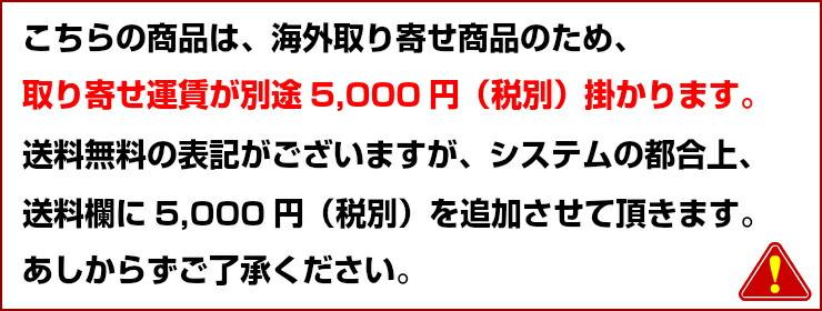 toriyose_cyui.jpg