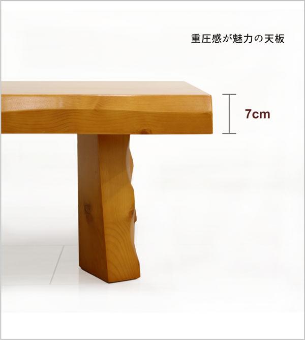 人気の150cm幅のテーブル