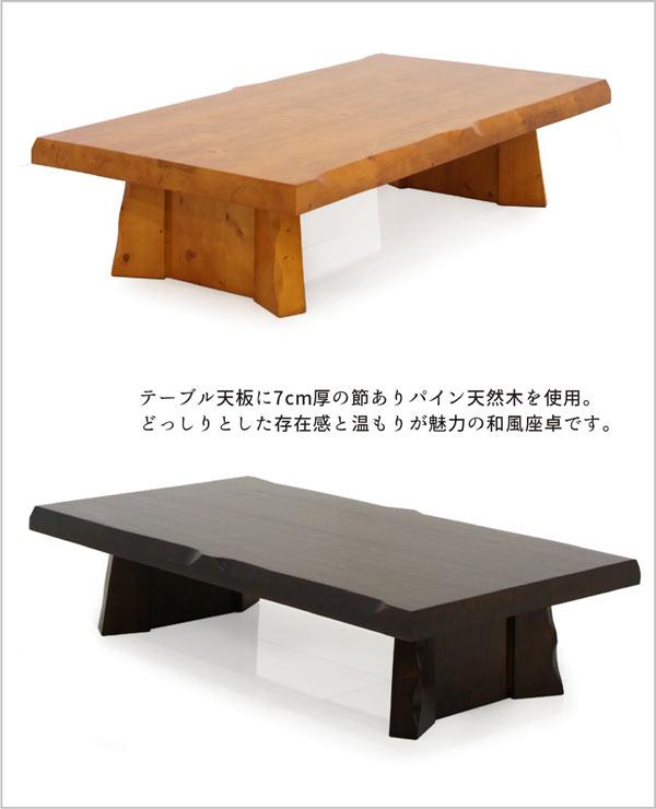 和モダンのテーブル リビングでもお使い頂けます