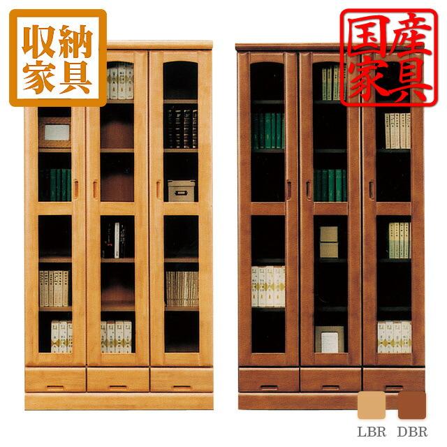 書棚 本棚 フリーボード 本収納 幅90 完成品 木製 飾棚 大川家具 送料無料