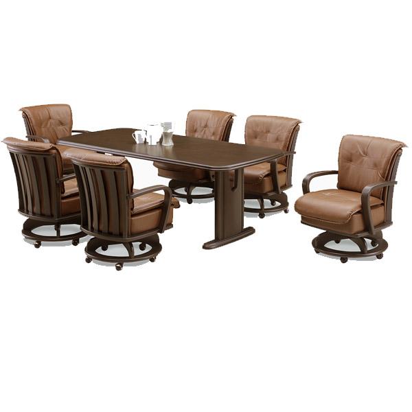 5     7 interior daiki   Rakuten Global Market  Seat dining set dining  . Dining Room Table Caster Chairs. Home Design Ideas